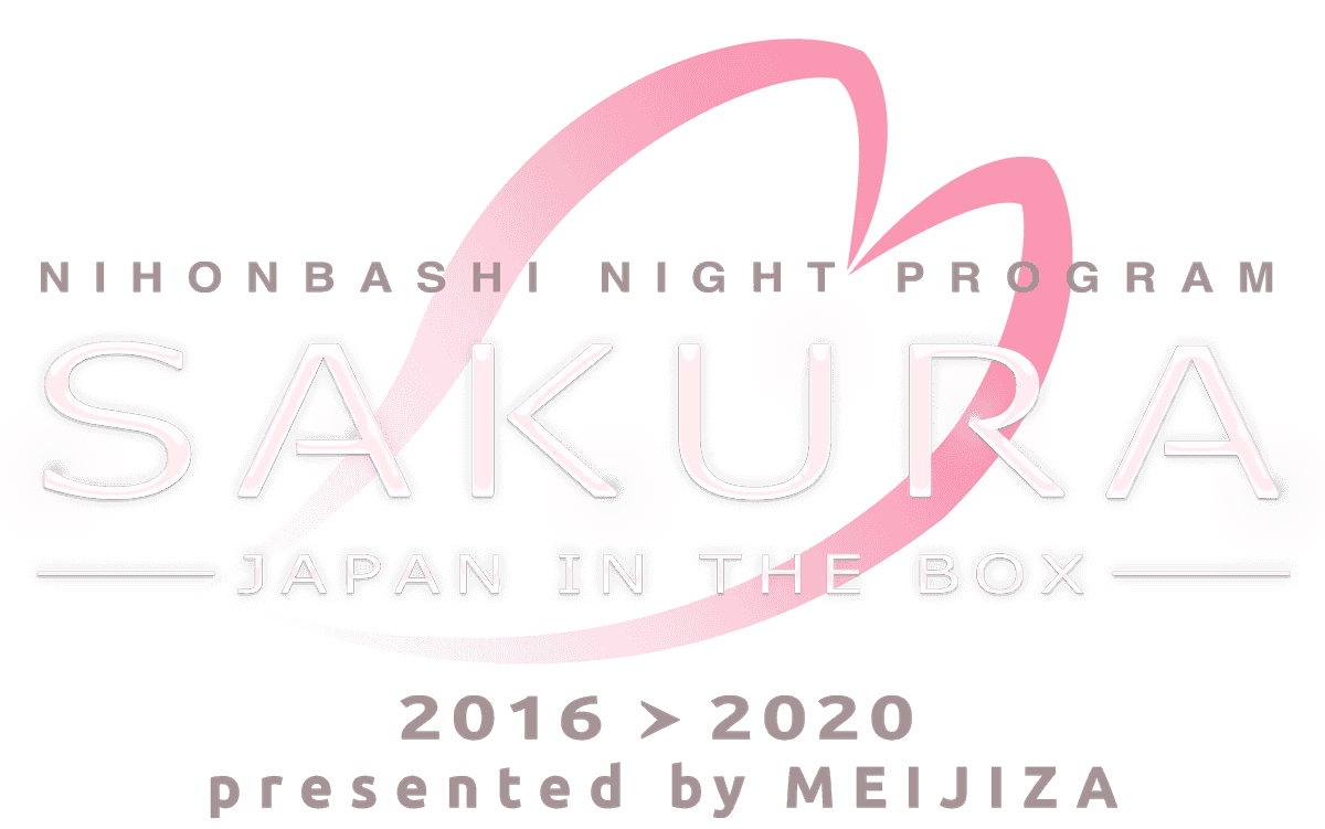 SAKURA -JAPAN IN THE BOX-